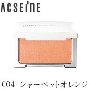 フェイスカラー チーク C04 シャーベットオレンジ